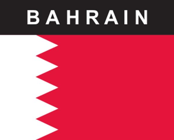 Flaggenaufkleber Bahrain
