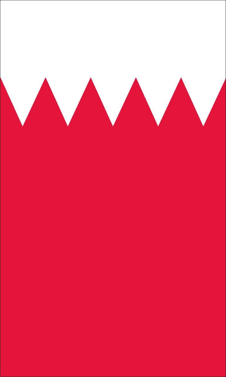 Tischbanner Bahrain