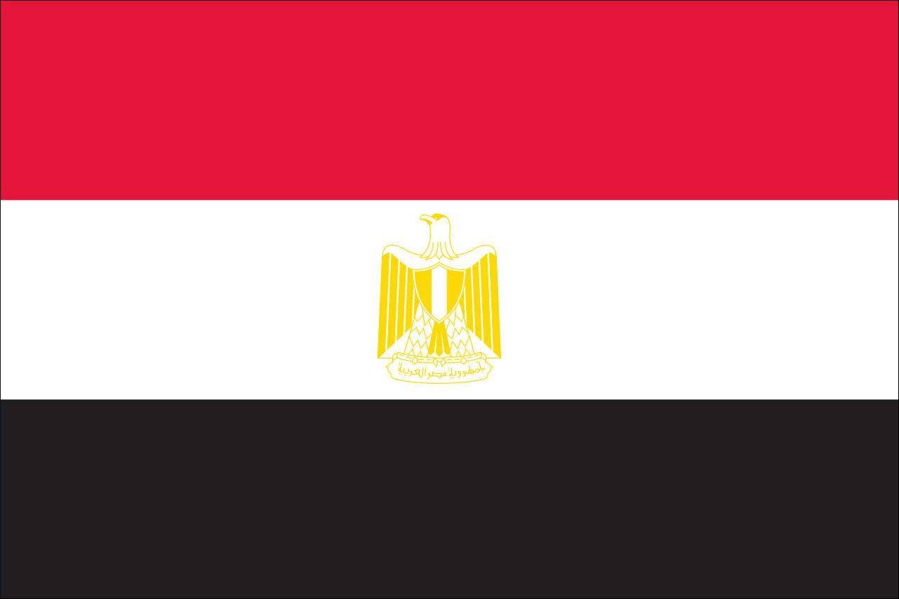 Flagge Ägypten 160 g/m² Querformat