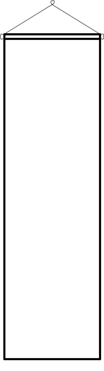 Flaggenbanner individuell 110 g/m² Hochformat
