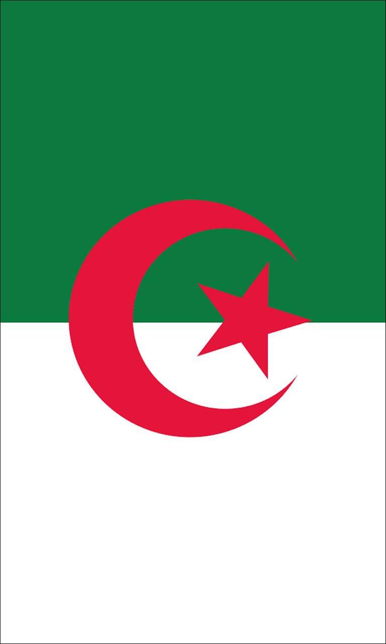 Tischbanner Algerien
