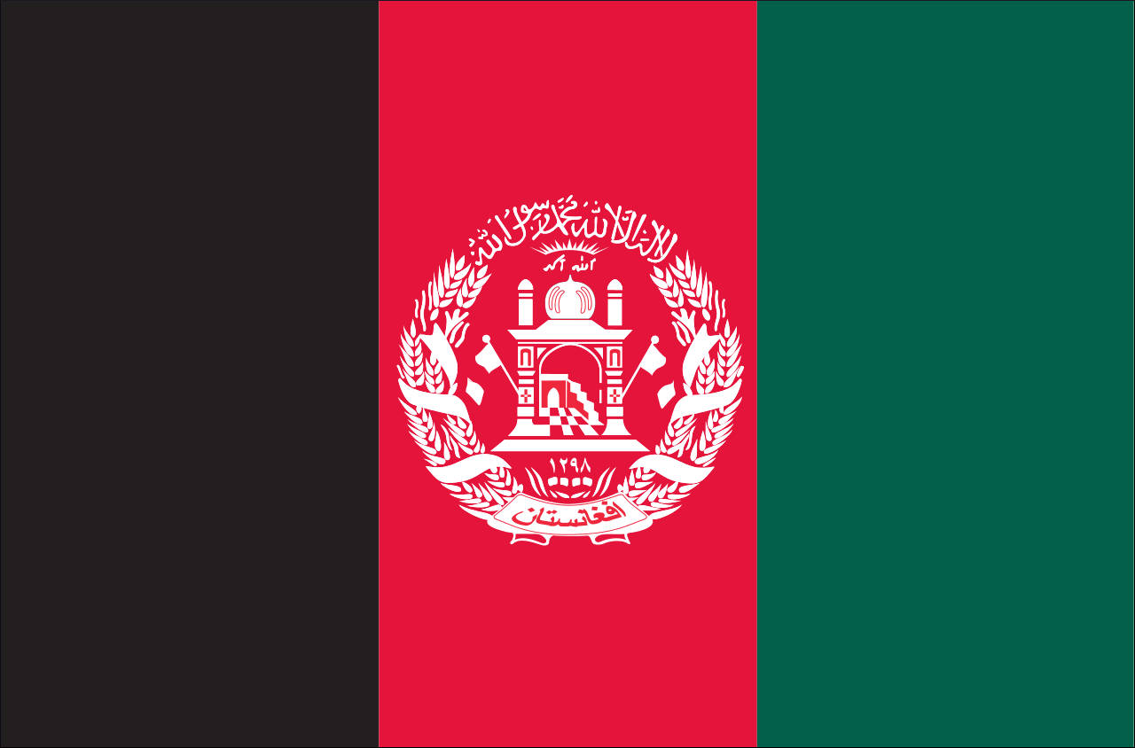 Flagge Afghanistan 160 g/m² Querformat