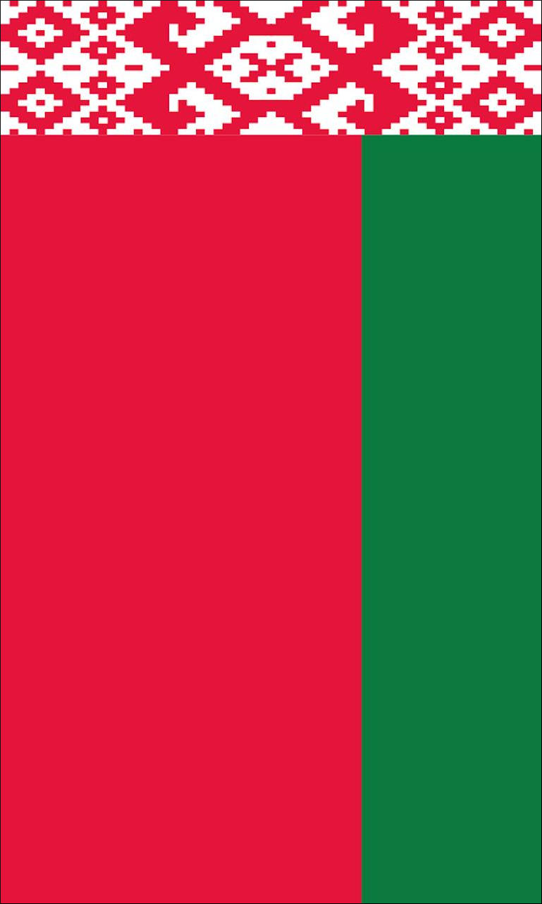 Tischbanner Belarus