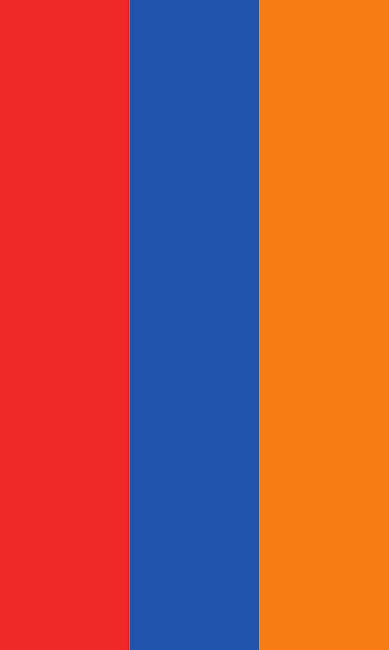 Tischbanner Armenien