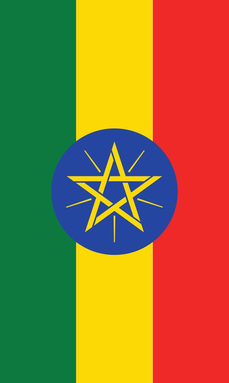 Tischbanner Äthiopien