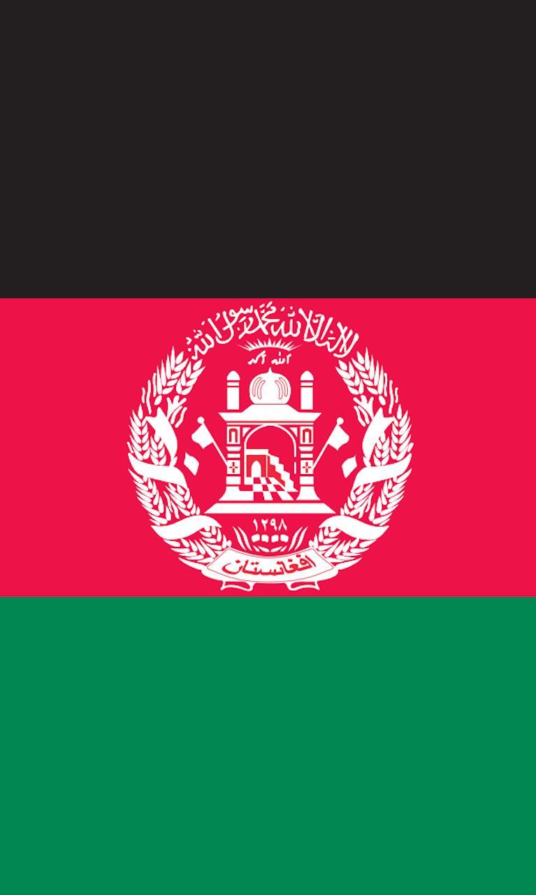 Tischbanner Afghanistan