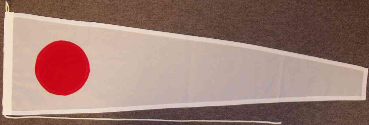Signalflagge 1 - Unaone